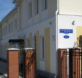 Гостиница Подкова и окрестности