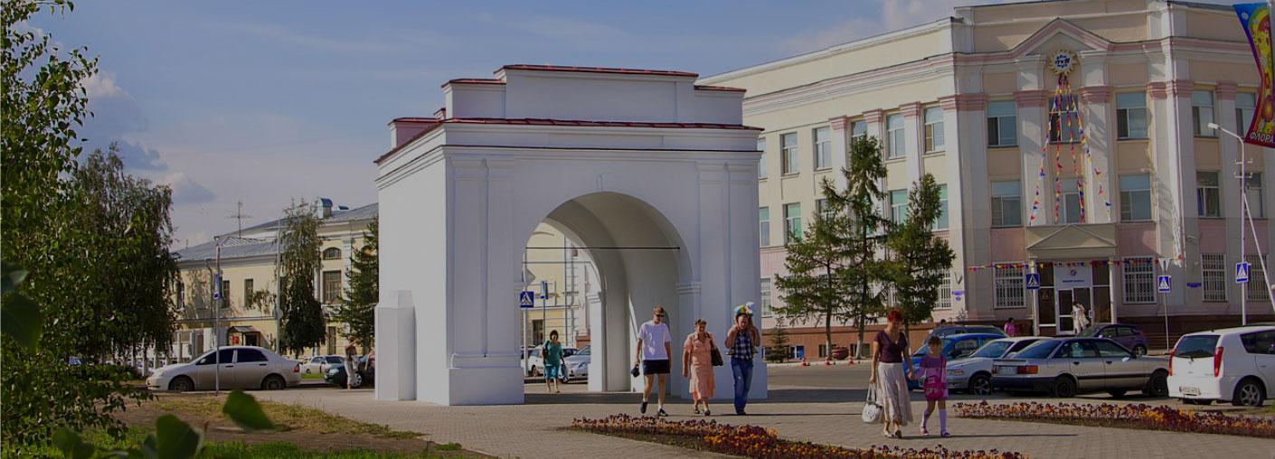 Тарские ворота