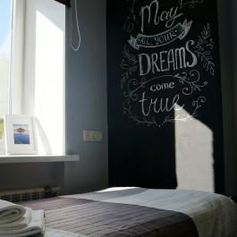Комната № 7.1