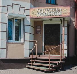 Гостиница на пр. Культуры, 11 фото